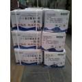 北京世纪洪雨防水厂家供应JS复合防水涂料