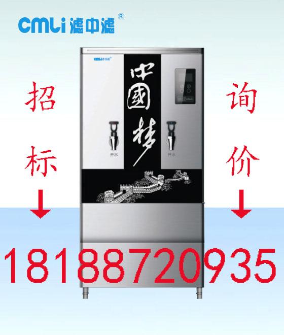 郑州市电开水器实体店