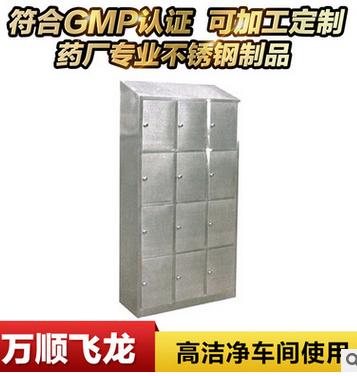不锈钢更衣柜,不锈钢洁净更衣柜
