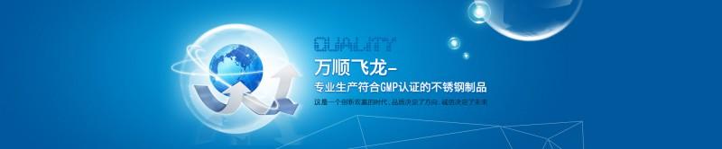 专业厂家生产符合GMP认证的不锈钢更鞋柜,不锈钢更衣柜