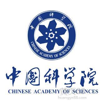 环境废水污水监测-广州中科环境水质监测实验室