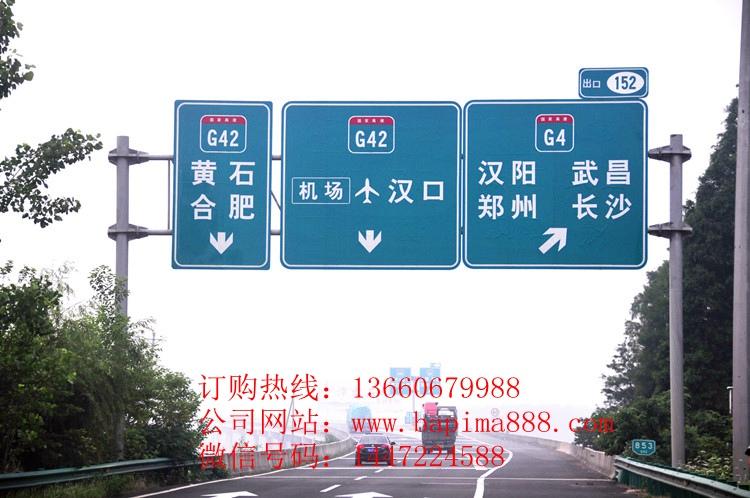 标牌厂家 找徐生13660679988