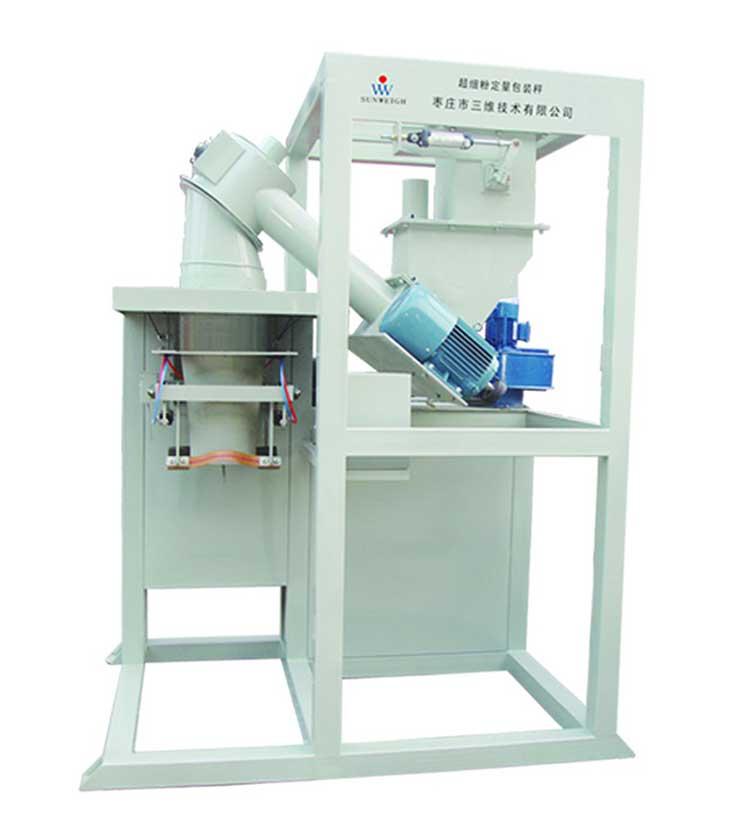 山东超细粉全自动包装机供应