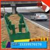 安阳市波形护栏板厂家 福建波形防撞护栏板 江西高速护栏