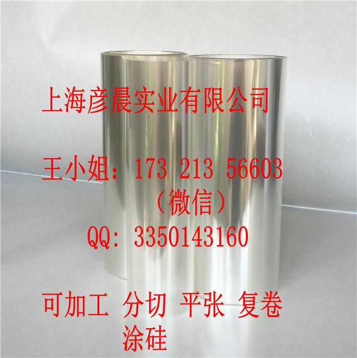 胶粘制品专用 PET离型膜  硅油膜 隔离膜 厂家现货直销