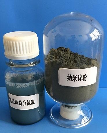 昌贝纳米提供高防腐涂料用高活性球形超细纳米锌粉Zn