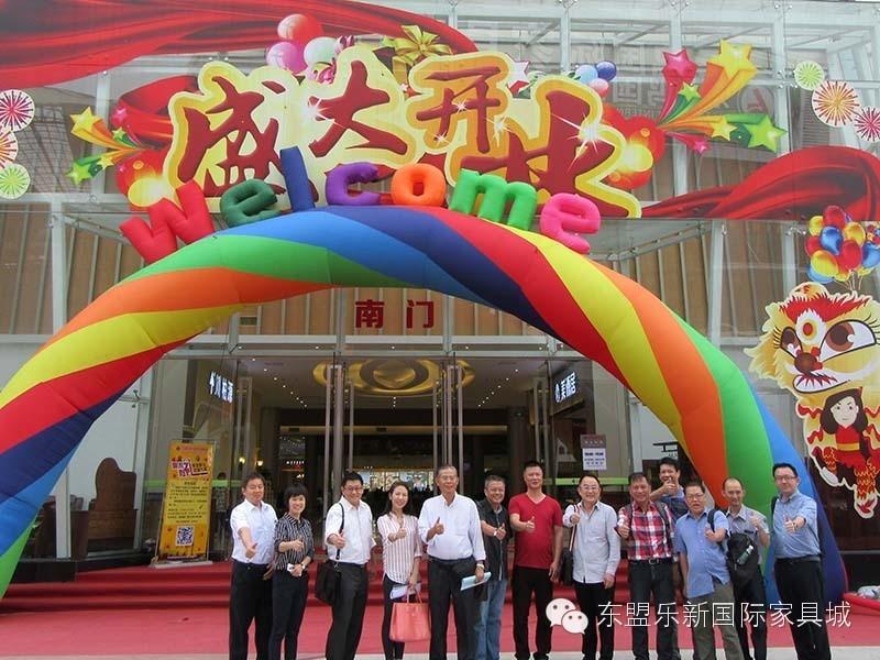 马来西亚家具同业商会考察团到访东盟乐新