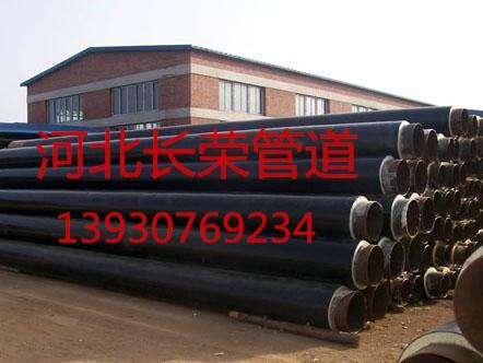 环氧煤沥青防腐保温钢管哪里找,河北长荣管道专业生产!!!