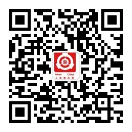 第十七届中国国际电机博览会