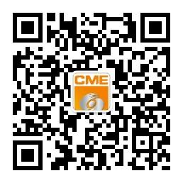 上海磁性材料展览会,将在上海新国际博览中心举行