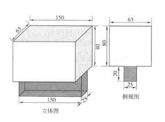 STT-910A反光膜防粘纸可剥离性能测试仪
