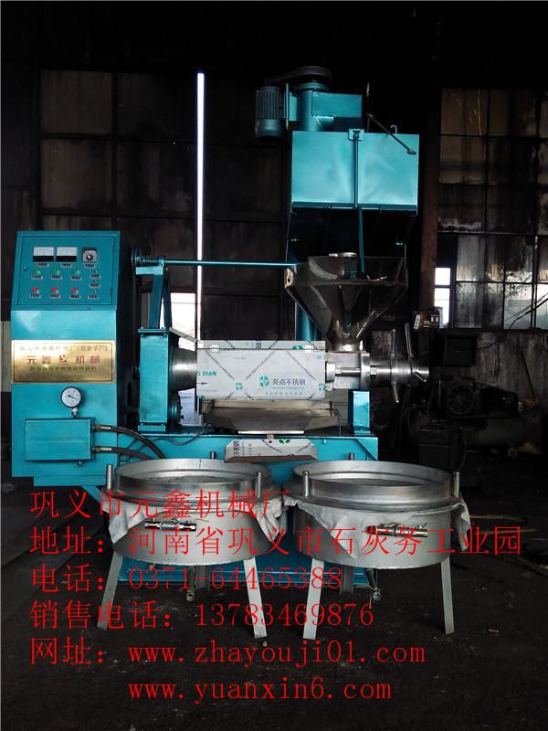 义县葵花籽榨油机榨油时出现的沉渣应该如何处理,元鑫机械厂为科技工作先进单位