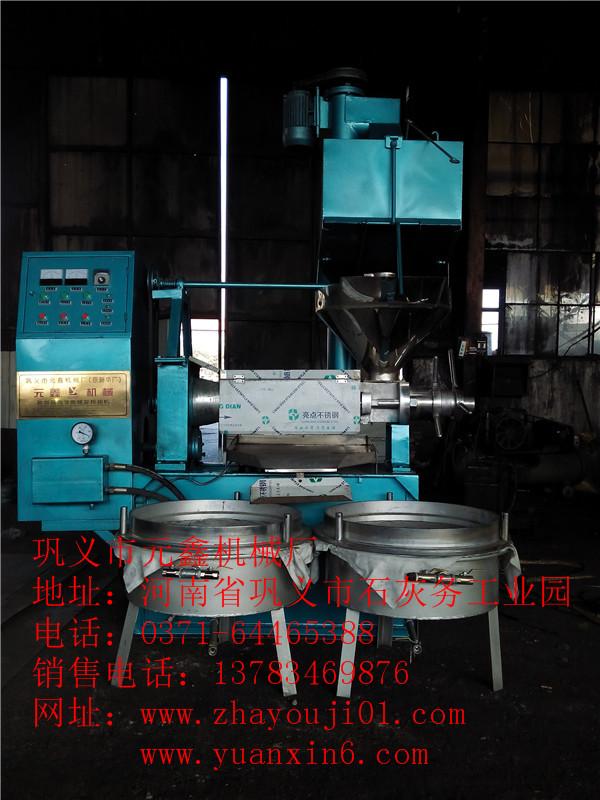 古丈县菜籽榨油机开办油坊利润如何维护消费者合法权益先进企业