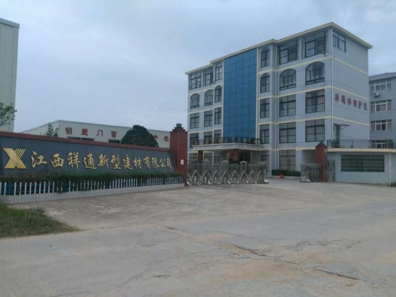 韶关锌钢护栏厂家15179057093