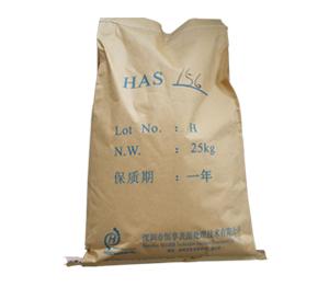 铜铝除油粉 HAS-156