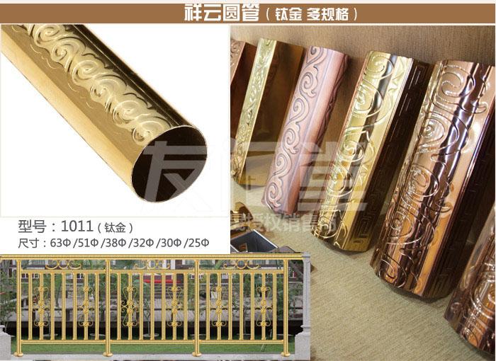 厂价批发高端欧式庭院护栏管彩色不锈钢别墅阳台围栏管楼梯扶手管