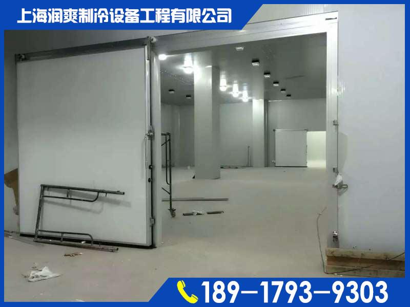 食品速冻冷库造价、食品冷库安装、食品冷库工程设计