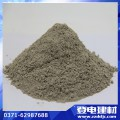 厂家直销登电世利快硬硫铝酸盐水泥