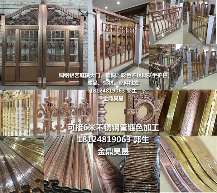 加工彩色不锈钢方管6米钛金不锈钢管镀铜楼梯扶手管装饰管