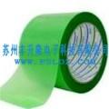 绿色贴合高温胶带 绝缘耐高温胶带 带膜绿色高温胶带