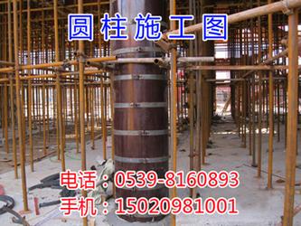 水塔桥梁圆柱钢弧形异形混凝土定型模板厂家定制加工