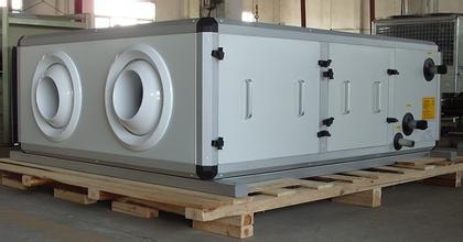 海阳市空调器-组合空调机组生产销售15865927877