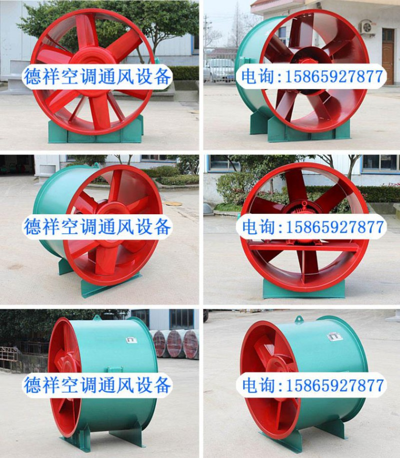 子洲县HTF高温消防排烟风机-出厂价格-厂家