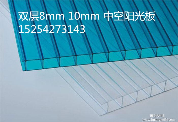 淄博阳光板耐力板采光板