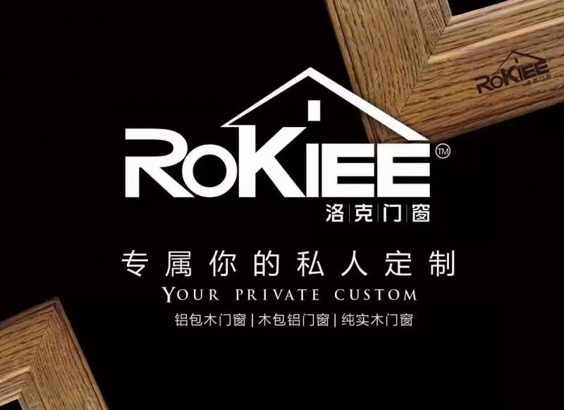 天津铝包木门窗木材特性及功能分析