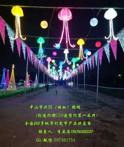 中山兴燚照明--被评为灯光节产品led造型灯景观灯灯都三甲