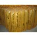 北京防水材料/世纪洪雨牌SPX自粘聚合物改性沥青防水卷材