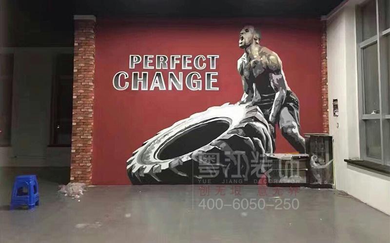 广州|佛山|深圳动感时尚健身房体操房艺术壁画墙绘画什么彩绘好