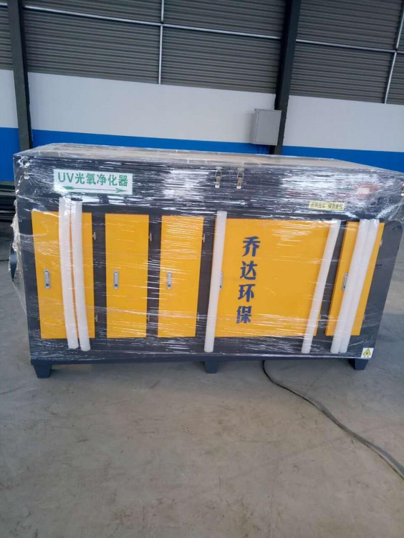批发轮胎厂用UV光氧净化催化器 5000风量光氧净化器价格