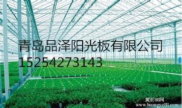 青岛阳光板 青岛采光顶棚 青岛耐力板 雨棚安装 车棚阳光板