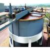 一体化污水处理设备/双林环保设备