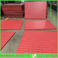 厂家直营仿古做旧仿红砖墙氟碳铝单板幕墙
