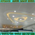 集成铝天花吊顶 厂家供应时尚美观造型吸音铝天花扣板