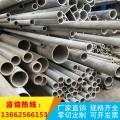 304无缝不锈钢管 外径60mm 壁厚10mm 长度可切割