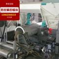 SUS304不锈钢管 无缝管 外径65mm 内孔35mm