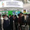 2019新疆绿色建筑建材展览会