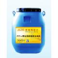 cspa复合混凝土防腐抗渗保护剂