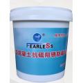 CF-S5抗硫阻锈防腐密实剂